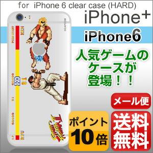 iPhone6 アイフォンケース デザイン