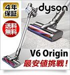 ダイソン V6 Origin