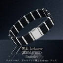 Black germanium germagod black king bracelet BFI-097