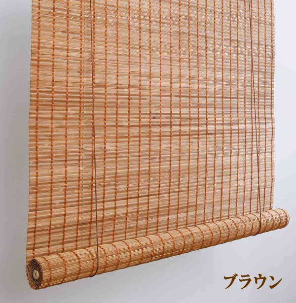 Narukiya Rakuten Global Market Bamboo Roll Up Screen