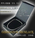 Germatitanium necklace germa39 stone (entering high-quality magnet case) HW12
