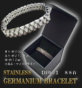 HW7 foot stainless steel bracelet germanium 88 stones (high-quality magnet case Pack)