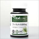 Eparmett 1000 mg (30 grain) one day per particle.