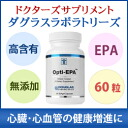 Opti-EPA (anti-acid coating)