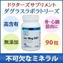 Calcium / magnesium 2001 90 tablets