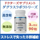 (Cut the price for the end of use date 7/2015) stress - b-plus 90 capsules