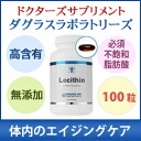 Lecithin 100 grain soybean lecithin 1200 mg