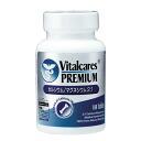 VC premium calcium / magnesium 2:01