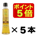It is five point 5 times 《 stock ant 》 アガベシロップ (275 g) set existence machine JAS authorized organic sweetener. As for the sweetness, 1.3 times of the sugar can be satisfied with little quantity to chipped ice enough.