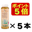 I can be satisfied with little quantity to five アガベシロップ set chipped ice enough. A maker: Because is Glory B vegetarian, macrobiVee cancer, a low GI level sweetener; for diet◎