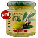 Shelf life expiration date soon! Products ★ expiration date: 2013 / 12 / 26 ★ ' eat olive oil! ' Olive oil spreads [Basil] ' eat-painting, I pick ' big success in the various scenes to olive oil ★ trans fatty acids zero!