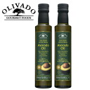 オリバード avocado oil 2 book set diet is a high-quality oil, avocado oil beauty fluid eating out choice! avocado oil vitamin E is approximately 2.5 times the olive oil! to the homemade green Smoothie! baby gifts and おもたせ