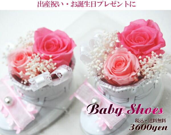出産祝い 女の子 ピンク