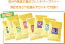 Custom blend herbal tea election eat super deals set 26% off 10P06jul13