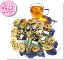 60% OFF! Trial set 10P06jul13 where is recommended for you who commit the blend herb tea set according to the purpose