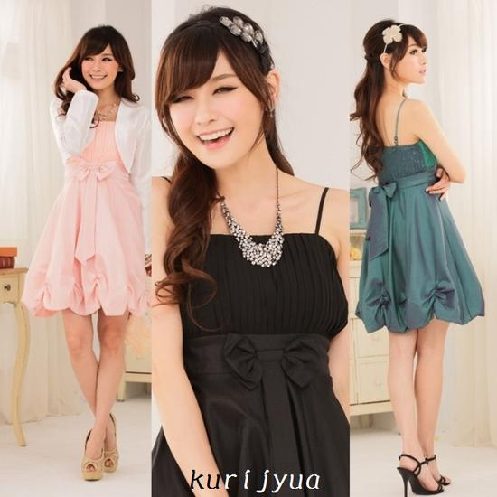 2 Cute Clothing Store Dresses Subject and other stores