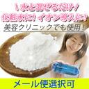 Vitamin C Derivative 10g phosphoric acid-L-ascorbic acid sodium