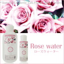 Rose Water (Hydrolates) 100 ml