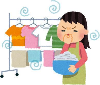 洗濯の臭い防止にみょうばん水