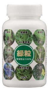 緑粒 青汁 タブレット