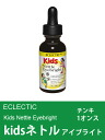 Eclectic ( ECLECTIC ) nettle & eyebright mix kids 29.5 ml