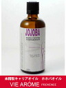 Vie arome unrefined oils, jojoba oil 100 ml