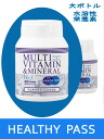 Hershey pass HEALTHYPASS new multivitamin & mineral Ver.5 bottles (water soluble vitamins)