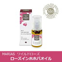 Marias (MARIAS) wild rose rose in jojoba oil