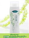 Green notebook (GREENNOTE) nature leaf shampoo