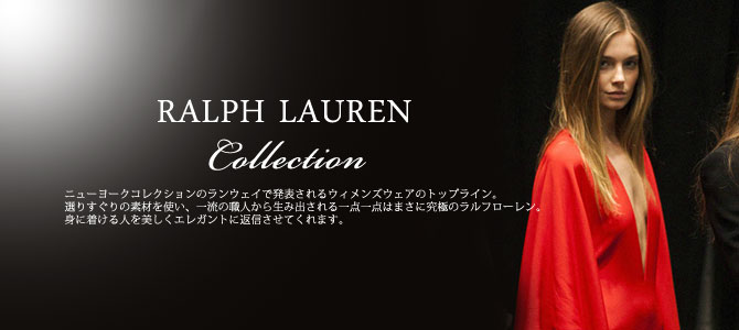 ��PURPLE LABEL by Ralph Lauren��