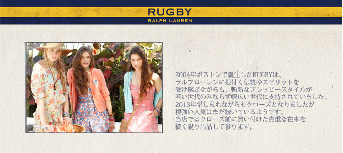 ��RUGBY by Ralph Lauren��