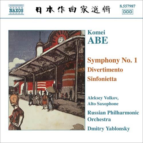 安部 幸明(1911-2006): 交響曲 第1番/ 嬉遊曲/シンフォニエッタ