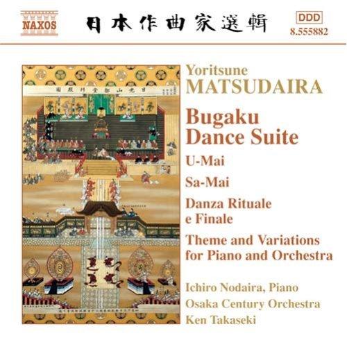 松平頼則(1907-2001): ピアノとオーケストラのための主題と変奏 他