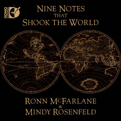 Nine Notes that Shook the World -  世界を揺るがす9つの音