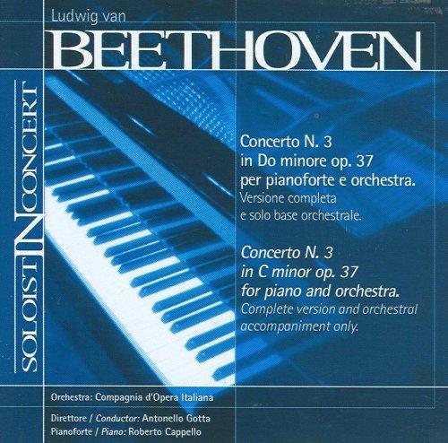 ベートーヴェン:ピアノ協奏曲 第3番(カラオケ付)