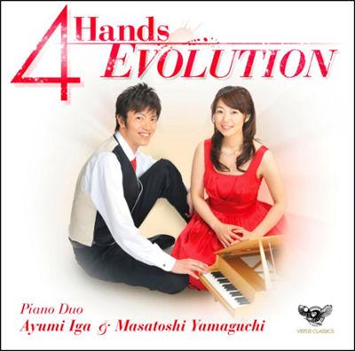 4 Hands EVOLUTION 〜進化系ピアノ連弾〜