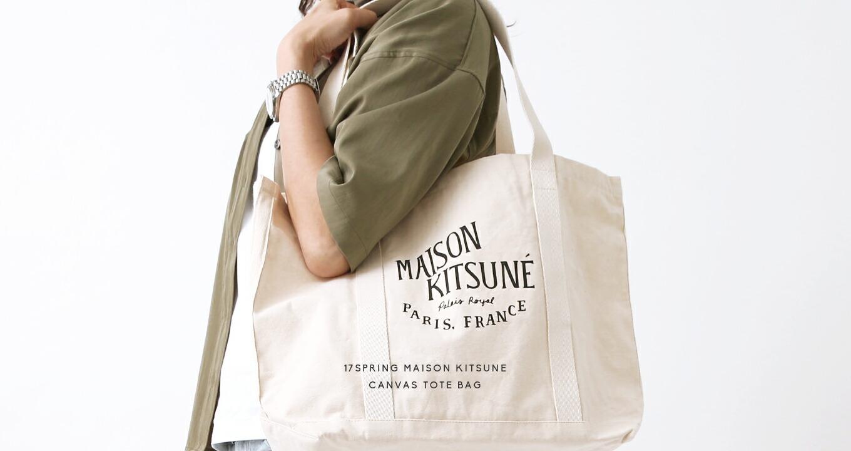 MAISON KITSUNE〔メゾンキツネ〕