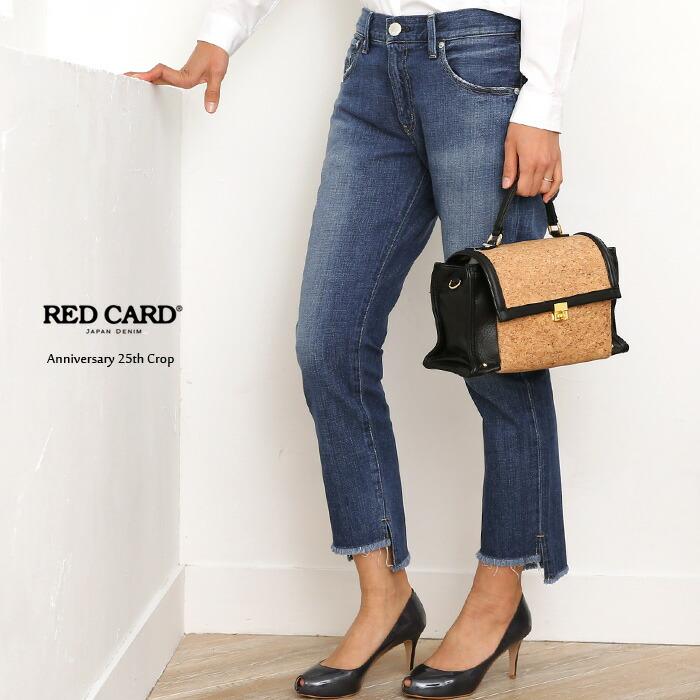 RED CARD〔レッドカード〕