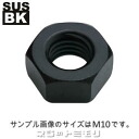 Stainless steel / black plated hexagon nut M5