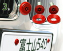 Color license plate screw the stainless/Red! ] [M6×20 pintorx red version_3 book, number bolt]
