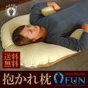 Fun-main1-4