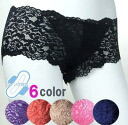 """""""Back in stock"""" with response ☆ stretchy lace hip hanger type ♪ ♪ 10P06may13"""