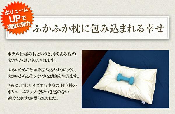 ボリュームアップで適度な弾力感 フカフカ枕に包み込まれる幸せ
