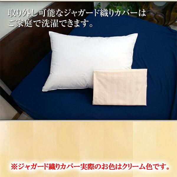 取り外し可能なジャガード織りカバーはご家庭で選択できます