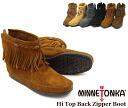 MINNETONKA Hi Top Back Zipper Boot Minnetonka Hi-top back zipper suede boots (292-293 - 297 - 299-291 t)