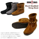 Minnetonka (MINNETONKA) スタデッド strap boots (Short Studded Strap Boot)