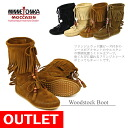 ★★ MINNETONKA WOODSTOCK Fringe Boot Mine Tonka Woodstock suede fringe boots (1662-1667-1668-1669) which there is an outlet, reason in