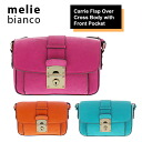 Shoulder bag (Carrie Flap Over Cross Body with Front Pocket) with Mary Bianco (melie bianco) front pocket