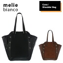 Mary Bianco (melie bianco) studs shoulder bag (Cora/Shoulder Bag)