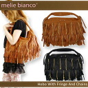 melie bianco Hobo With Fringe And Chains Mary Bianco fringe chain shoulder bag